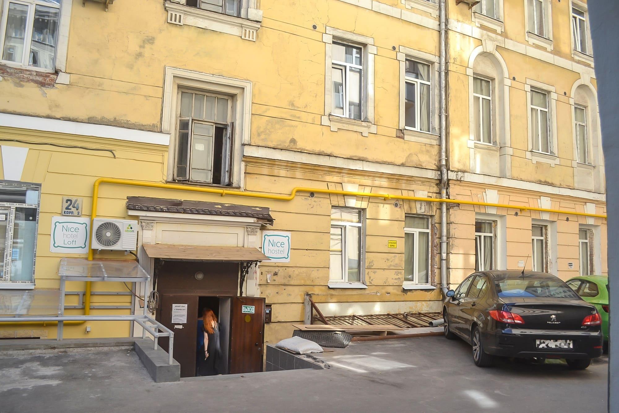 Экстерьер и вход апарт-отеля VNorke.ru